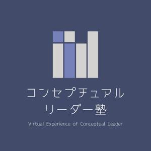 Conceptual_leader